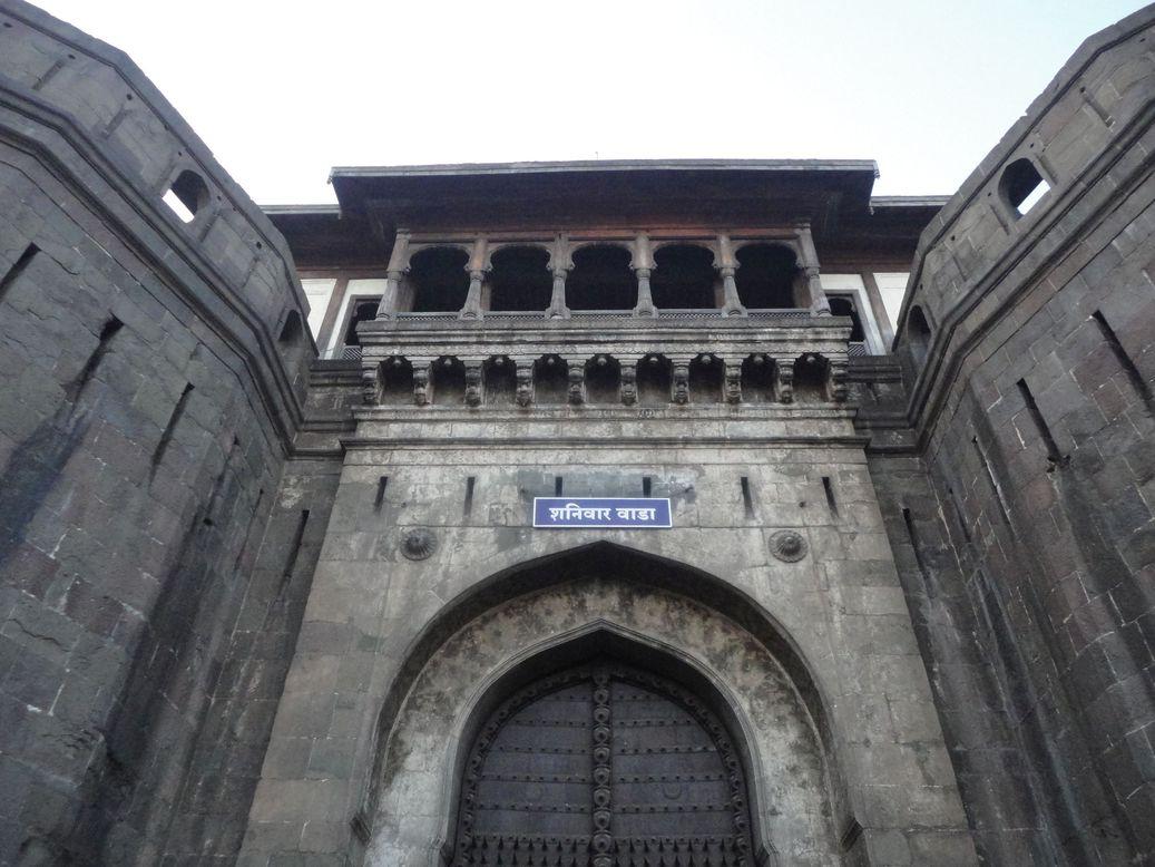 Shaniwarwada, Pune, India