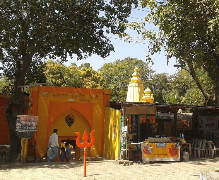 Baneshwar Temple. Maharashtra, India