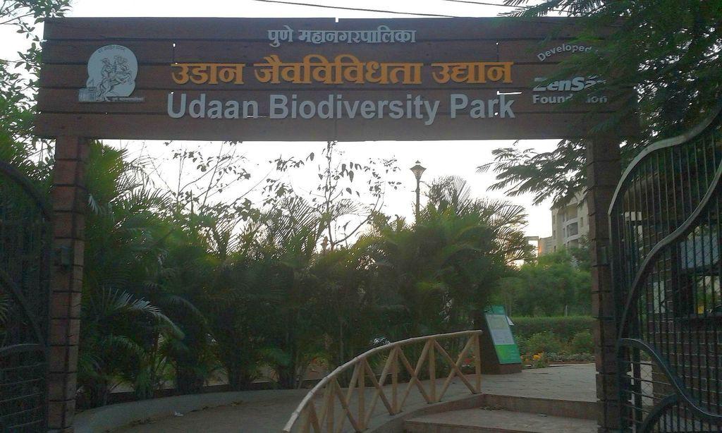 Udaan Biodiversity Park, Pune, India