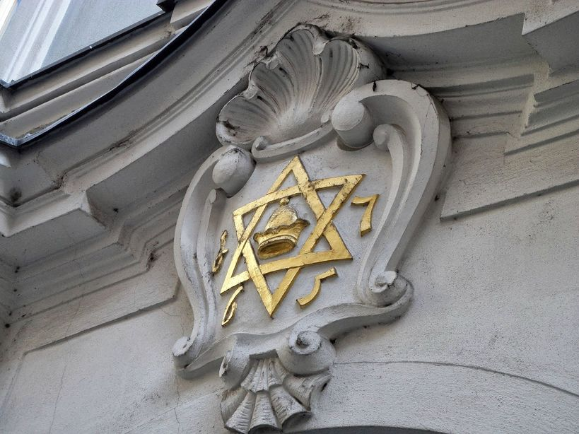 In the Jewish Quarter (Josefov). Prague, Czech Republic.