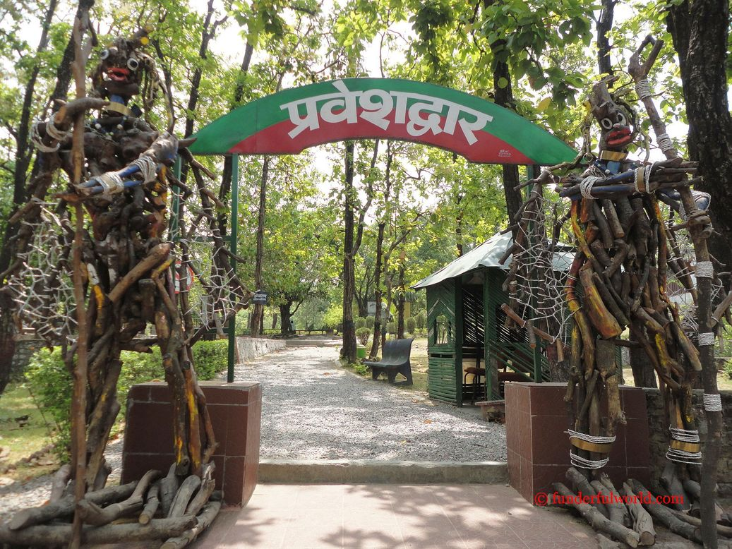 Welcome to the Malsi Deer Park. Dehradun, India.