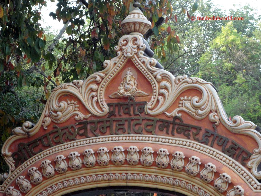 Tapkeshwar Temple. Dehradun, India.