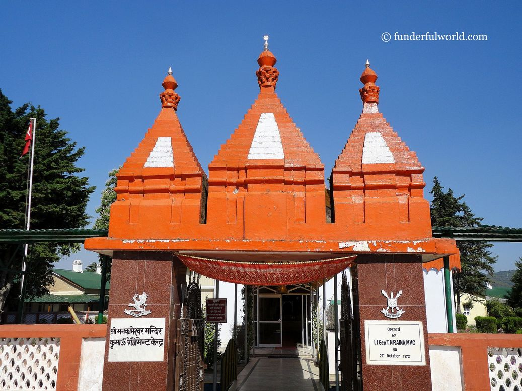 Mankameshwar Temple, Ranikhet, India.