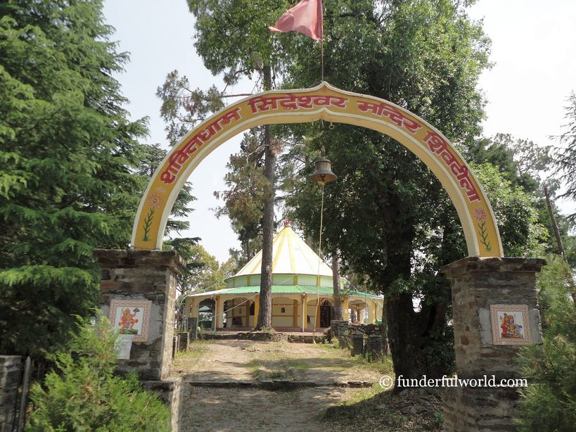 The temple at Simtola Eco Park. Almora, Uttarakhand.